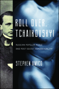 Roll Over, Tchaikovsky!